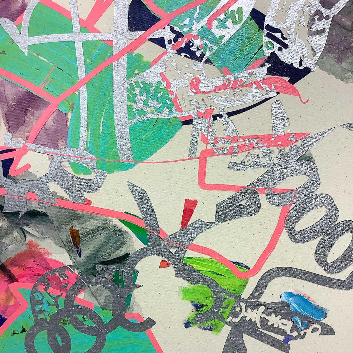 Close up of the painting Same One Awkward Margarine Severe by John Cake